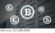 Купить «international money currency icons in glass circles with bitcoin», фото № 27249634, снято 11 декабря 2017 г. (c) Wavebreak Media / Фотобанк Лори