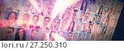 Купить «Composite image of composite image of red vortex with orange light », фото № 27250310, снято 11 декабря 2017 г. (c) Wavebreak Media / Фотобанк Лори