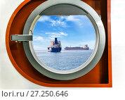 Купить «The ship inside the washing machine. Rendezvous of two ships», фото № 27250646, снято 19 июня 2017 г. (c) Евгений Ткачёв / Фотобанк Лори