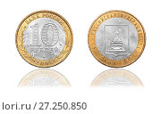 Купить «Russian commemorative bimetallic coin of 10 rubles. 2005», фото № 27250850, снято 30 марта 2015 г. (c) Евгений Ткачёв / Фотобанк Лори