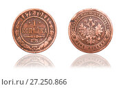 Купить «Old russian coin of 1 cent with shadow. 1872 year», фото № 27250866, снято 30 марта 2015 г. (c) Евгений Ткачёв / Фотобанк Лори