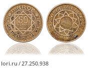 Купить «Coin of 50 francs. Morocco. 1952 (1371). French protectorate (1921-1959)», фото № 27250938, снято 22 января 2016 г. (c) Евгений Ткачёв / Фотобанк Лори