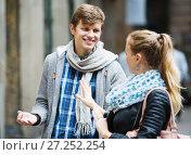Купить «Public harassment: annoying man chasing irritated girl», фото № 27252254, снято 20 марта 2018 г. (c) Яков Филимонов / Фотобанк Лори