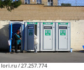Купить «Мобильные платные туалетные кабинки у метро Тушинская. Район Покровское-Стрешнево. Город Москва», эксклюзивное фото № 27257774, снято 9 сентября 2009 г. (c) lana1501 / Фотобанк Лори