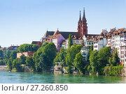 Rhine waterfront with Basel Minster, Switzerland (2017 год). Стоковое фото, фотограф Сергей Новиков / Фотобанк Лори