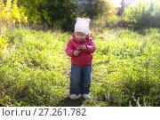 Купить «Lovely little 1 years girl walking in autumn outdoors», фото № 27261782, снято 11 октября 2017 г. (c) ivolodina / Фотобанк Лори