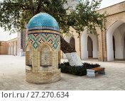 Купить «Source of water in the territory of Dorut Tilovat, Shakhrisabz, Uzbekistan», фото № 27270634, снято 16 октября 2016 г. (c) Юлия Бабкина / Фотобанк Лори