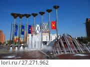 Купить «Светомузыкальный фонтан «Музыка Славы». Район Кузьминки. Город Москва», эксклюзивное фото № 27271962, снято 4 мая 2009 г. (c) lana1501 / Фотобанк Лори