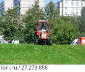 Купить «Скашивание травы трактором в парке. Район Гольяново. Город Москва», эксклюзивное фото № 27273858, снято 4 сентября 2008 г. (c) lana1501 / Фотобанк Лори