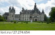 Купить «Image of historical object in France Montrejeau castle of Valmirande», видеоролик № 27274654, снято 12 мая 2017 г. (c) Яков Филимонов / Фотобанк Лори