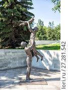 Купить «Скульптура счастливой семьи в парке. Нижний Тагил. Россия», фото № 27281542, снято 17 июня 2015 г. (c) Евгений Ткачёв / Фотобанк Лори