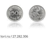 Купить «Coin 50 paise with mirror reflection. Islamic Republic of Pakistan. year 1969», фото № 27282306, снято 28 января 2014 г. (c) Евгений Ткачёв / Фотобанк Лори