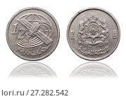 Купить «Coin half a dirham. Morocco. year 2002», фото № 27282542, снято 22 января 2016 г. (c) Евгений Ткачёв / Фотобанк Лори