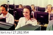 Купить «Employees receiving calls», фото № 27282954, снято 16 января 2019 г. (c) Яков Филимонов / Фотобанк Лори