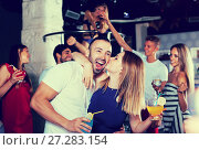 Купить «happy people together in the night club», фото № 27283154, снято 28 августа 2017 г. (c) Яков Филимонов / Фотобанк Лори
