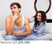 Купить «Wife wheedling forgiveness from husband after argue», фото № 27285086, снято 19 августа 2018 г. (c) Яков Филимонов / Фотобанк Лори