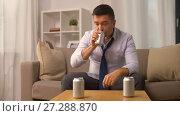 Купить «alcoholic drinking alcohol from can at home», видеоролик № 27288870, снято 10 декабря 2017 г. (c) Syda Productions / Фотобанк Лори