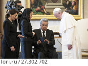 December 16, 2017 - Vatican City State (Holy See) POPE FRANCIS meets the Ecuador's president LENIN MORENO GARCES in a private audience at the Vatican. Редакционное фото, фотограф ZUMA Wire/Pool Vaticano / age Fotostock / Фотобанк Лори