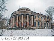 Купить «Уткина дача. Главное здание усадьбы. Санкт-Петербург», фото № 27303754, снято 17 декабря 2017 г. (c) Сергей Афанасьев / Фотобанк Лори