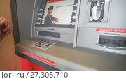 Купить «Volgograd, Russian Federation – February 25, 2017: Banknote one hundred dollars from ATM», видеоролик № 27305710, снято 25 февраля 2017 г. (c) Курганов Александр / Фотобанк Лори
