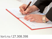 Business worker signing the contract to conclude a deal. Стоковое фото, фотограф Курганов Александр / Фотобанк Лори