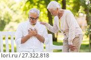 Купить «senior man feeling sick at summer park», фото № 27322818, снято 16 июля 2017 г. (c) Syda Productions / Фотобанк Лори