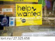 Купить «A sign in the window of DaVinci art supplies in New York advertises for workers, seen on Friday, July 28, 2017. (© Richard B. Levine).», фото № 27325658, снято 28 июля 2017 г. (c) age Fotostock / Фотобанк Лори