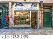 Купить «Магазин салон традиционных еврейских драгоценностей сувениров центре Иерусалима. Израиль.», фото № 27343086, снято 7 августа 2014 г. (c) Игорь Рожков / Фотобанк Лори