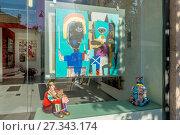 Купить «Магазин салон традиционных еврейских драгоценностей сувениров центре Иерусалима. Израиль.», фото № 27343174, снято 7 августа 2014 г. (c) Игорь Рожков / Фотобанк Лори