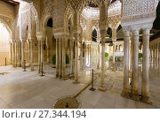Купить «Courtyard of the Lions(Patio de los Leones) in Alhambra», фото № 27344194, снято 12 мая 2016 г. (c) Яков Филимонов / Фотобанк Лори