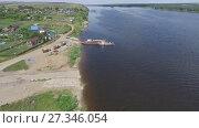 Купить «Паромная переправа на реке Кама в летний день», видеоролик № 27346054, снято 11 июня 2017 г. (c) Алексей Кокорин / Фотобанк Лори