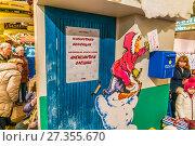 Коллекция новогодних игрушек Александра Олешко в ГУМе (2018 год). Редакционное фото, фотограф Виктор Тараканов / Фотобанк Лори