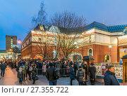 Купить «Москва. Очередь в Третьяковскую галерею в новогодний вечер», эксклюзивное фото № 27355722, снято 4 января 2018 г. (c) Виктор Тараканов / Фотобанк Лори