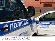 Автомобили дорожно-патрульной службы полиции (2017 год). Редакционное фото, фотограф Free Wind / Фотобанк Лори