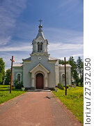 Купить «St. John the Baptist` s Church, which was built in 1870 as Uniate-Orthodox Church, in Czerniczyn, village in Lublin voivodeship. Poland», фото № 27372050, снято 17 октября 2018 г. (c) age Fotostock / Фотобанк Лори