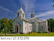 Купить «St. John the Baptist` s Church, which was built in 1870 as Uniate-Orthodox Church, in Czerniczyn, village in Lublin voivodeship. Poland», фото № 27372070, снято 17 октября 2018 г. (c) age Fotostock / Фотобанк Лори