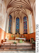 Купить «Basilica of The Beheading of John The Baptist, Chojnice, Pomeranian Voivodeship, Poland», фото № 27372790, снято 21 июля 2019 г. (c) age Fotostock / Фотобанк Лори