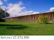 Купить «Graduation Tower no. 3 in Ciechocinek, Kuyavian-Pomeranian Voivodeship, Poland.», фото № 27372990, снято 21 июля 2019 г. (c) age Fotostock / Фотобанк Лори