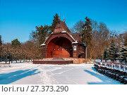 Купить «Wooden bandstand in Ciechocinek, Kuyavian-Pomeranian Voivodeship, Poland.», фото № 27373290, снято 21 июля 2019 г. (c) age Fotostock / Фотобанк Лори