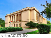 Купить «Ignacy Jan Paderewski Pomeranian Philharmonic. Bydgoszcz, Kuyavian-Pomeranian Voivodeship, Poland.», фото № 27375390, снято 21 июля 2019 г. (c) age Fotostock / Фотобанк Лори