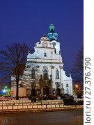Купить «Church of the Sacred Heart of Jesus. Bydgoszcz, Kuyavian-Pomeranian Voivodeship, Poland.», фото № 27376790, снято 21 июля 2019 г. (c) age Fotostock / Фотобанк Лори
