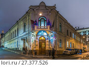 Купить «Вид на Сандуновские бани, Москва вечером», эксклюзивное фото № 27377526, снято 2 января 2018 г. (c) Виктор Тараканов / Фотобанк Лори
