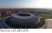 Купить «Стадион Краснодар. Вид с коптера», видеоролик № 27381374, снято 18 июня 2019 г. (c) kinocopter / Фотобанк Лори