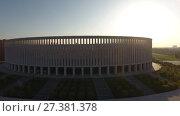 Купить «Стадион Краснодар. Съёмка с коптера», видеоролик № 27381378, снято 18 июня 2019 г. (c) kinocopter / Фотобанк Лори