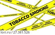 Купить «Табакокурение. Хроническая зависимость. Желтые оградительная лента», видеоролик № 27381526, снято 9 января 2018 г. (c) WalDeMarus / Фотобанк Лори
