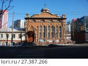 Купить «Церковь евангельских христиан-баптистов. Владивосток», эксклюзивное фото № 27387266, снято 12 января 2018 г. (c) syngach / Фотобанк Лори