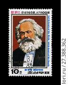 Купить «Карл Маркс. Гашеная почтовая марка Северной Кореи (выпущена в 1983 г.)», фото № 27388362, снято 1 декабря 2017 г. (c) FMRU / Фотобанк Лори