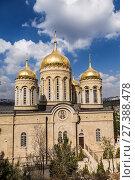 Купить «Горненский женский монастырь в Иерусалиме, Израиль», фото № 27388478, снято 21 октября 2017 г. (c) Наталья Волкова / Фотобанк Лори
