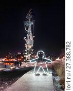 Купить «Москва, Крымская набережная, светящаяся фигурка лыжника», фото № 27388782, снято 9 января 2018 г. (c) Dmitry29 / Фотобанк Лори