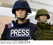 """Унифицированный модульный бронежилет для журналистов """"ЖУК"""" на выставке """"Интерполитех"""" (2015 год). Редакционное фото, фотограф Free Wind / Фотобанк Лори"""